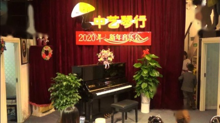 中艺琴行2020年新年音乐会王子滢雨的印记