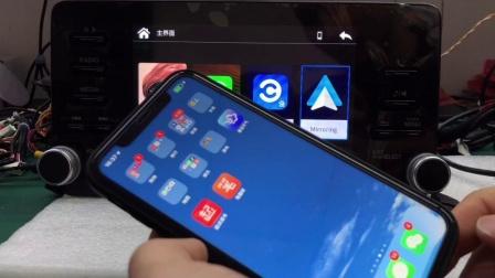 无线CarPlay模块苹果和安卓手机视频镜像投屏功能