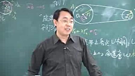 高中物理必修二视频匀速圆周运动基本概念理解下