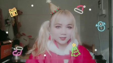 —  AS MERRY CHRISTMAS IN CHINA* 2019!
