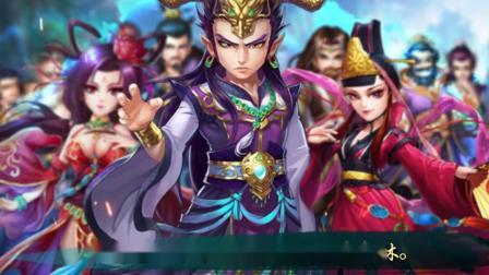 游戏宣传片-《侠客风云传online》