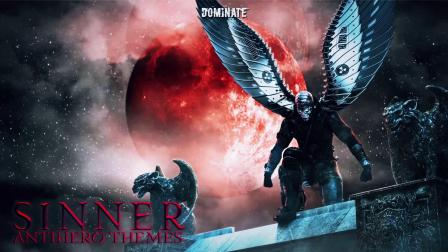 Atom Music Audio - Dominate  Trailer Music  Electronic  Synth  Antihero