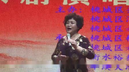 衡水市桃城区杨树社区迎新年京剧演唱会-05天下归心-居淑梅