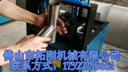 镀锌钢管高速液压冲孔机 铝型材冲弧机 方管不锈钢板专用切角机
