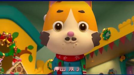 宝宝儿歌:谁吃了姜饼屋,和宝宝一起走进圣诞童话世界吧