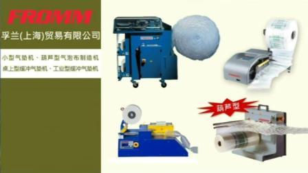 全自动PET带打捆机搭配MH600机头 在无缝钢管、管材行业的应用