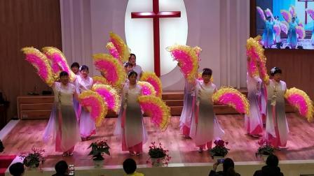 晨光教会堂圣诞节!向主献上舞蹈《同路人》