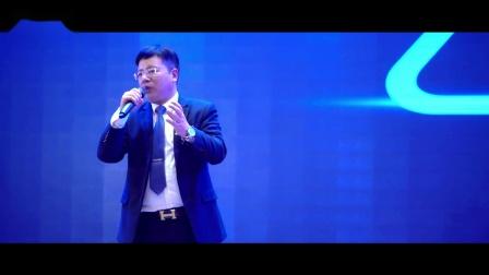 正舵者科技重庆分公司年终盛典