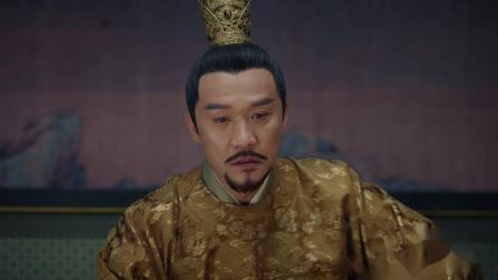 鹤唳华亭 52 陛下和武德侯聊天,谈及萧定权忍不住落泪