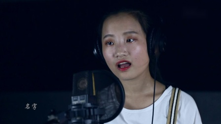 菏泽静听艺术培训学校:李林《最美的名字》