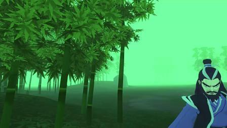 【游民星空】《牧剑2》正式版宣传片