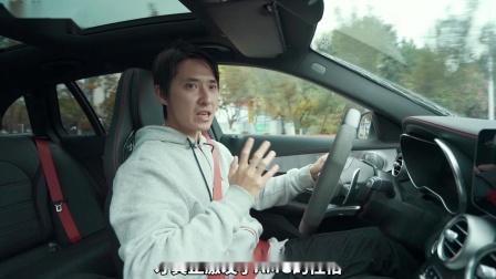 能让丈母娘和自己都愉快的AMG!试奔驰C43旅行版-玩车TV