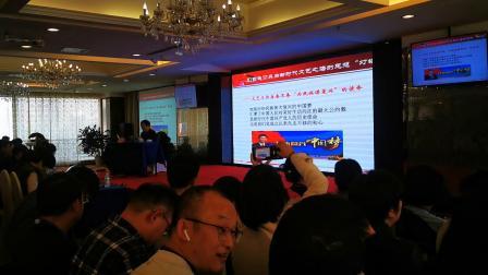 湖南省摄影家协会(第六期)习近平文艺工作重要论述专题培训班(开班仪式)2019.12.14上午