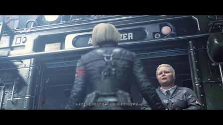 【吴节操解说】《重返德军总部新巨人NewColossus》01期——轮椅独行侠?