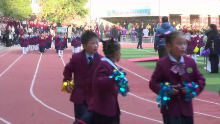 镇沅直属小学第五十六届冬季运动会入场式(一年级)