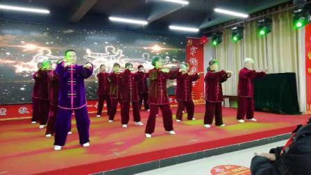 纪念毛主席诞辰126年,健桥之家成立十周年,健桥老年大学武术初级班表演太极拳:八法五步