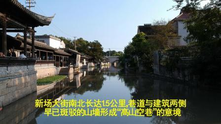 上海新场古镇(航拍)