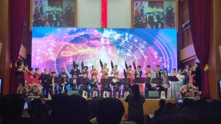 合肥基督教会民族乐器(荣耀歌)
