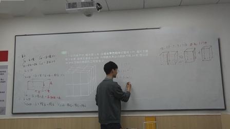 寒假五年级数学第一讲——李锡东