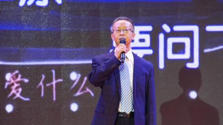 23.男生独唱《我爱祖国的蓝天》表演:副社长