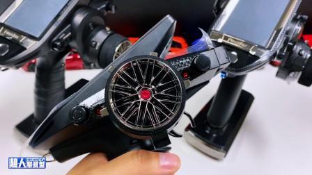 Futaba 7PXR 全国首发通电测试 《超人聊模型》103