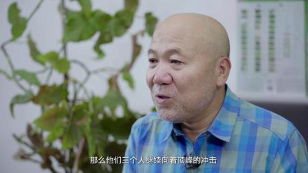 攀登人生—中国国家登山队蔡卿登顶珠峰全纪录