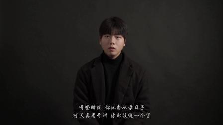 《你曾是少年》自制MV-武汉音乐学院音乐教育学院2018级即兴伴奏与弹唱