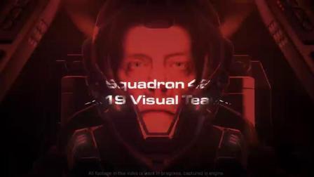 【游民星空】《星际公民》42中队视觉预告
