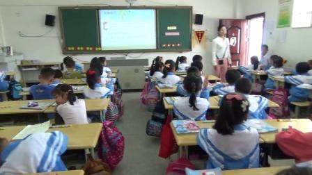 小学一年级数学《找规律》宝塔小学