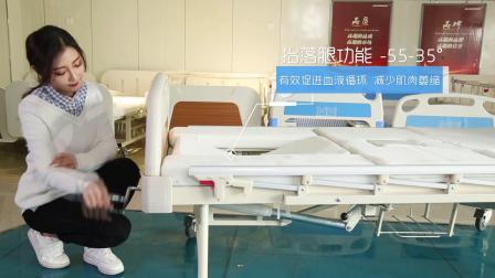迈德斯特手动多摇臂翻身起背升降护理床瘫痪病人医疗床PH03安装+功能*