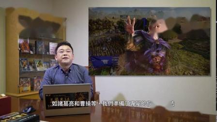 【游民星空】《三国志》开发者日志第三弹
