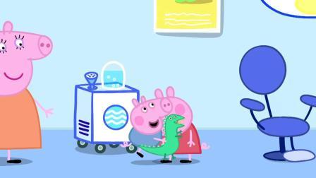 小猪佩奇:佩奇的牙齿洁白而健康,但是乔治不想让大象牙医看他的牙齿