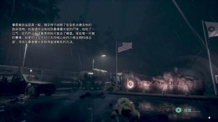 【Keng】《白日梦魇》伪攻略06:耿直的渡鸦