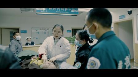100内江市威远县人民医院《医务人员的十二时辰》
