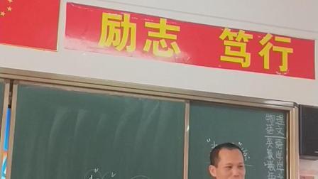 《杨皓棋和他的班级》高一15班纪录片  2019-12-26,第39集  世上磨练+早教故事(下)。