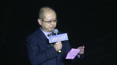 """12月13日大都会东方广场""""2020玩有引力""""空间站启动亮灯仪式"""