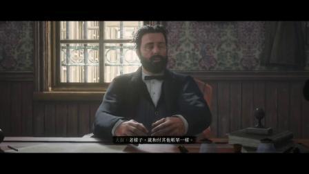 黑刺《荒野大镖客2》43全金牌游戏视频攻略向解说(尾声)