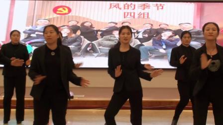 中国人寿河北省分公司第五期职场经理核心技能培训班 风的季节(四组)