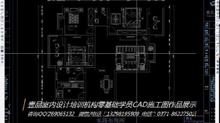 郑州家具设计培训班壹品全屋定制设计培训学校