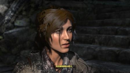黑刺《古墓丽影10 崛起》08极限生还者难度游戏视频解说