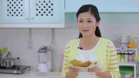 《Tinrry下午茶》教你做香草冰淇淋