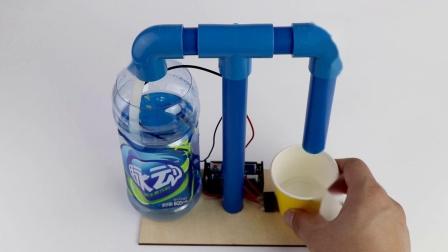 DIY饮水机