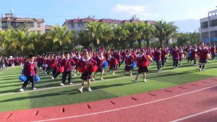 镇沅直属小学第五十六届冬季运动会入广播体操比赛(二年级)