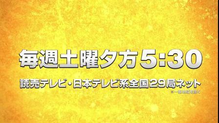 【游民星空】《我的英雄学院》第四季最新PV