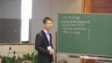 配课件教案 2.人教版物理九年级《第4节焦耳定律》青海省一等奖