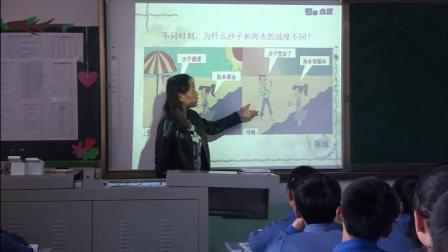 配课件教案 2.人教版物理九年级《第3节比热容》甘肃省市一等奖