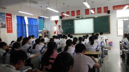 配课件教案 1.人教版物理九年级《第2节热机的效率》安徽省市一等奖