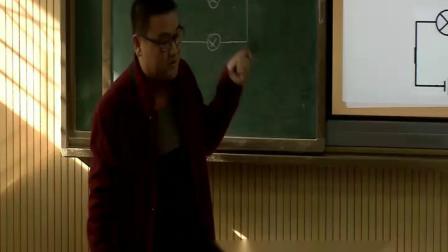 配课件教案 2.人教版物理九年级《第3节串联和并联》陕西省一等奖