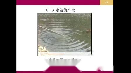 配课件教案 2.人教版物理九年级《第2节电磁波的海洋》天津市一等奖