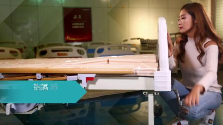 迈德斯特手动翻身起背骨折病人医用医疗护理床家用病床新MD-E28功能演示*